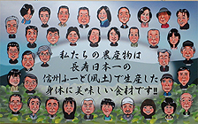 2014panel_at