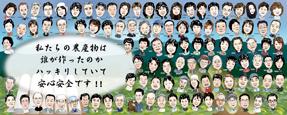 2009panel